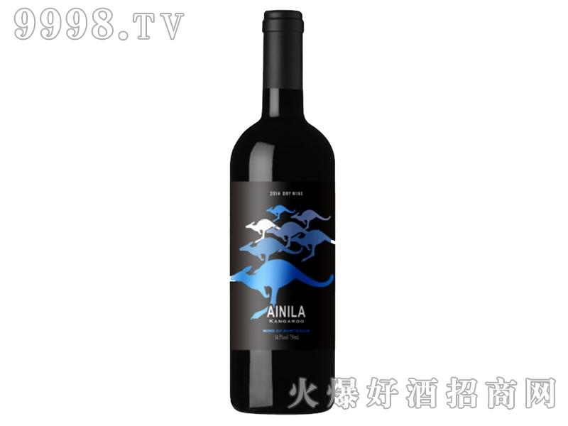 艾尼拉袋鼠混酿干红葡萄酒2014