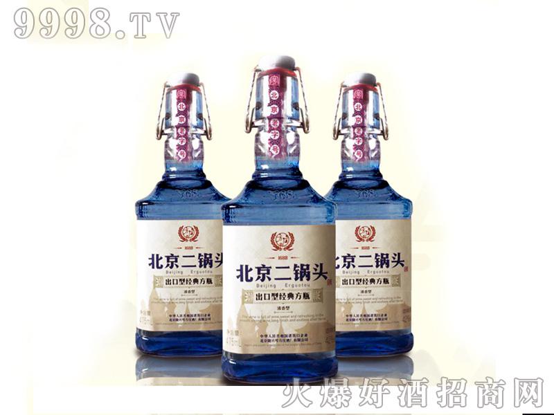 北京二锅头-出口型经典方瓶(蓝瓶)