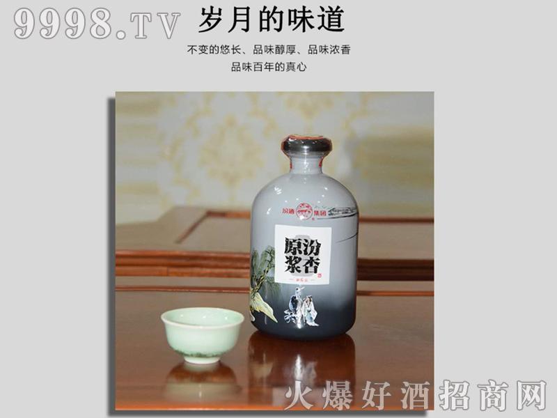 汾杏原浆酒