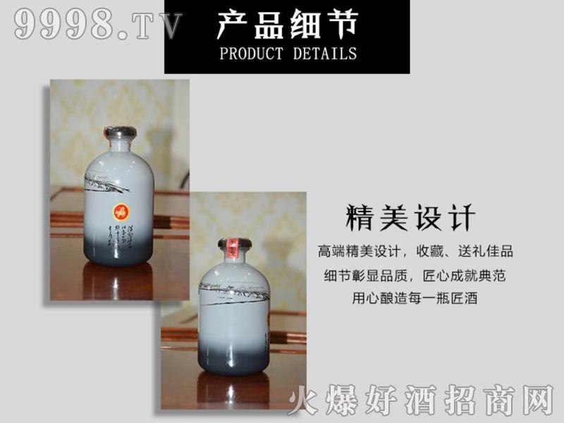 汾杏原浆酒产品