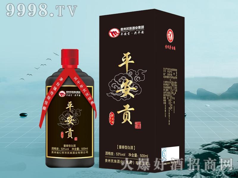 平安贡酒礼盒黑