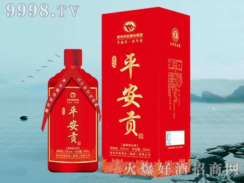平安贡酒红盒