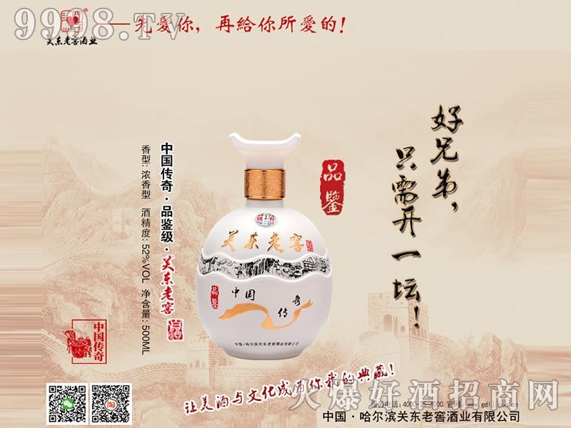 中国传奇・品鉴级・关东老窖白酒708