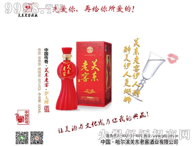 中国传奇・关东老窖・伊人醉白酒500ml52度