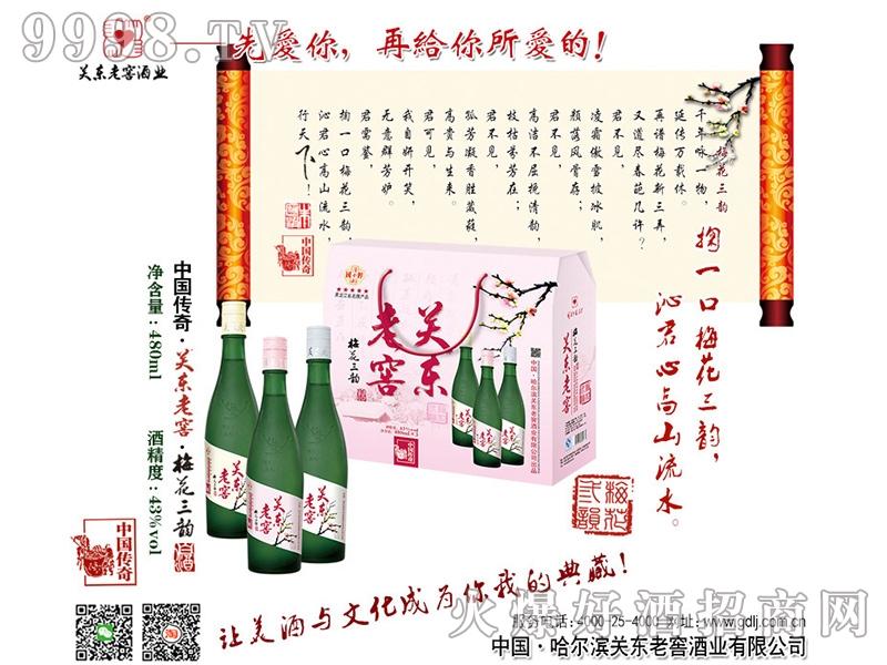 中国传奇・关东老窖・梅花三韵(12绿瓶)