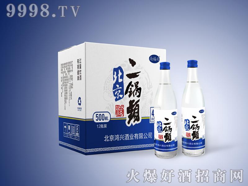 尚福兴北京二锅头酒500MLx12瓶