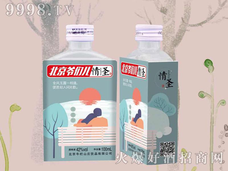 北京爷们情圣酒
