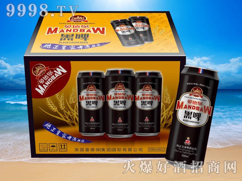 曼德堡纯正皇室黑啤500ml(黑罐)