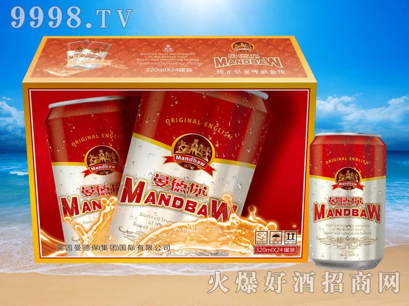 曼德堡纯正皇室啤酒320ml(红罐)