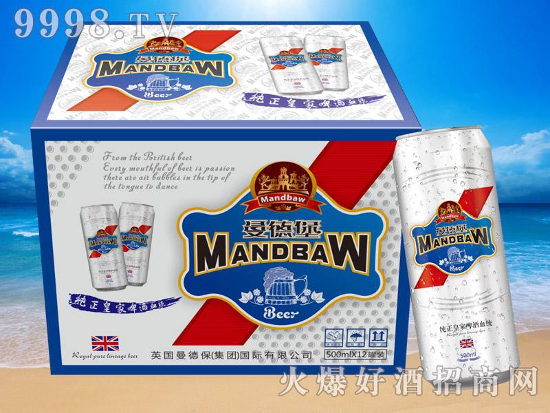 曼德堡纯正皇室啤酒500ml(白罐)