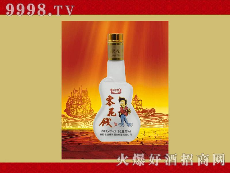 零花钱小酒125ml