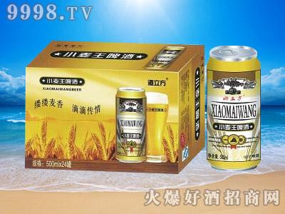 酒立方小麦王啤酒