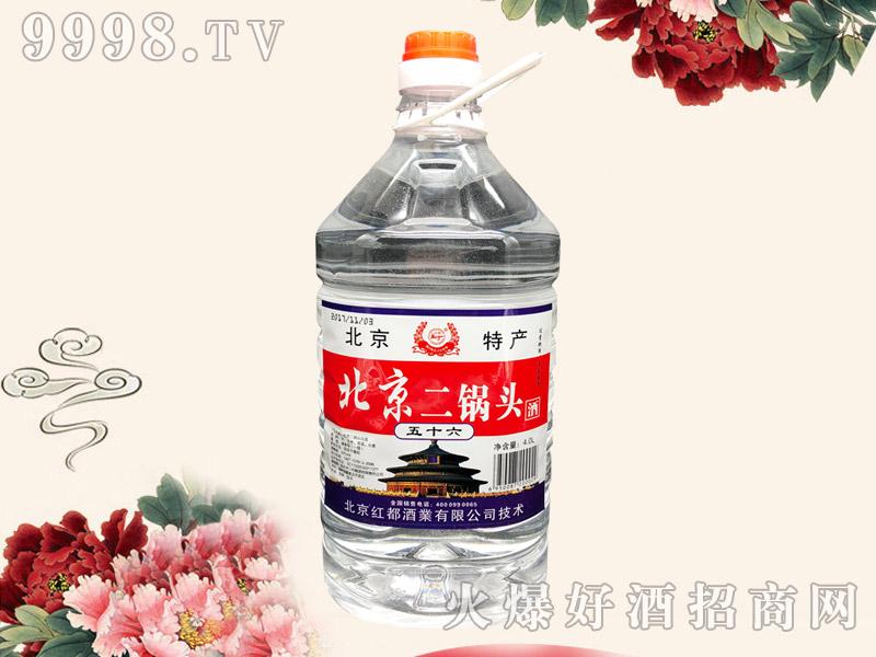 北京二锅头酒56