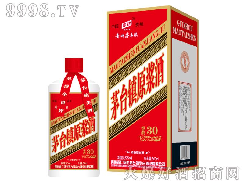 茅台镇原浆酒30
