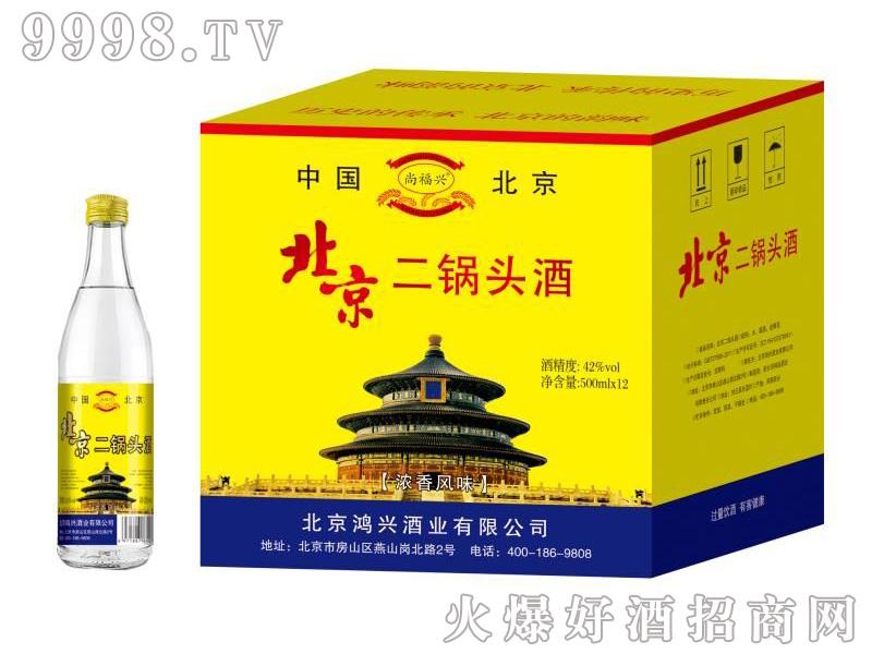 尚福兴北京二锅头酒42度500mlx12瓶
