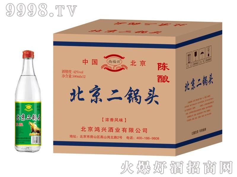尚福兴北京二锅头酒42度500mlx12陈酿