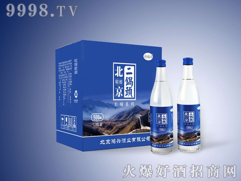 尚福兴北京二锅头酒(精酿)500MLx12瓶