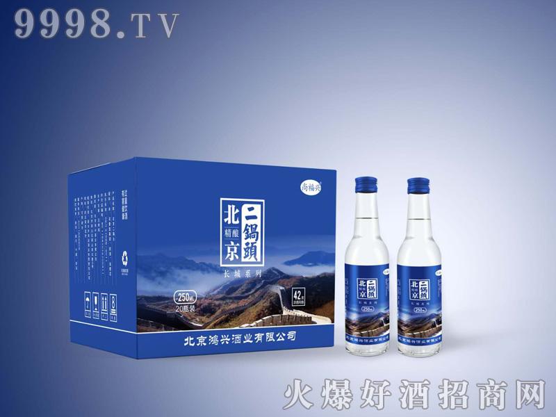 尚福兴北京二锅头酒(精酿)250MLx20瓶