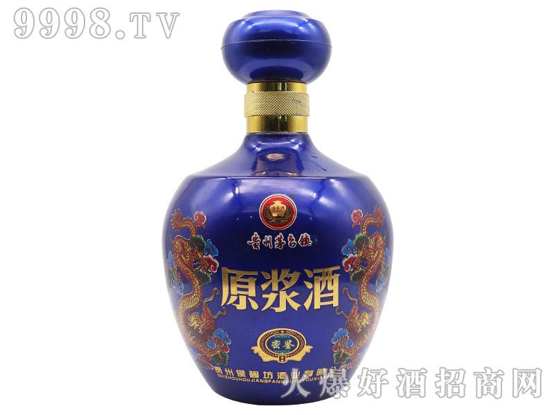 密鉴原浆酒(蓝坛)