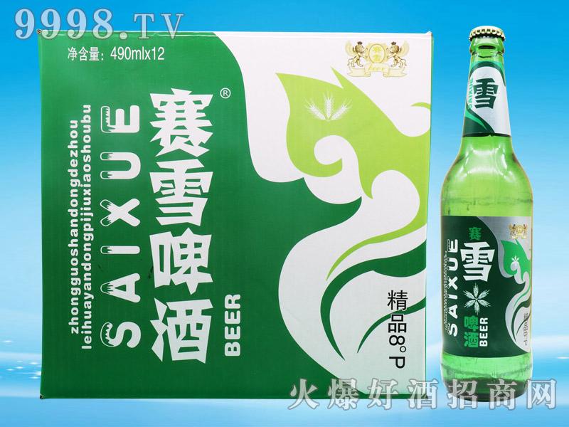 赛雪精品啤酒8°490ml×12瓶(箱)