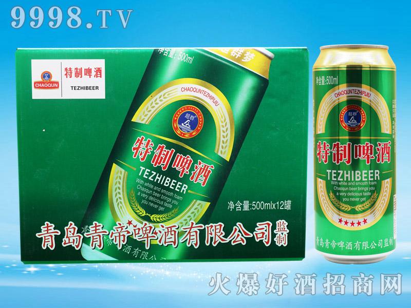 超群特制啤酒500ml×12罐(箱)