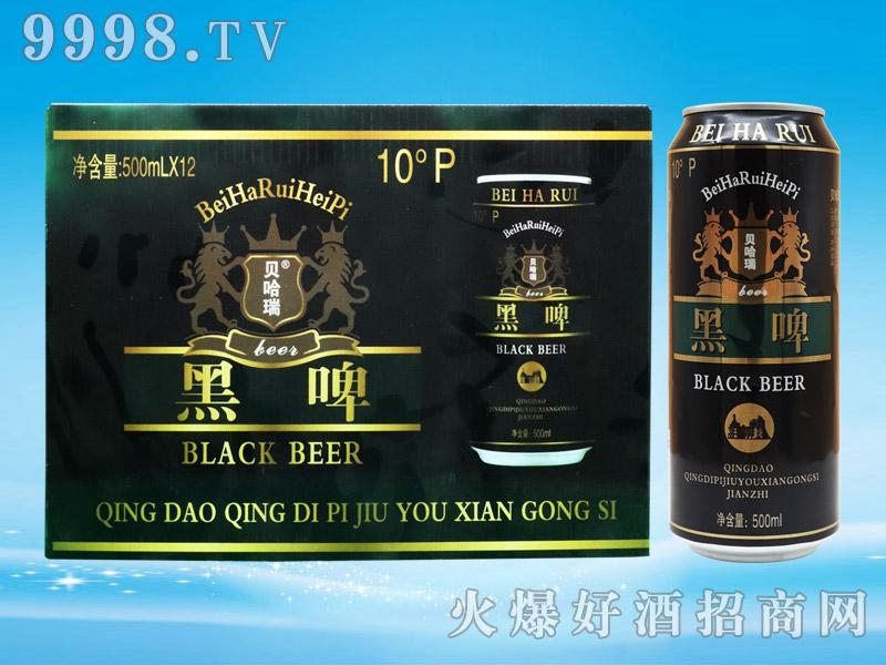 贝哈瑞黑啤500ml×12罐(箱)