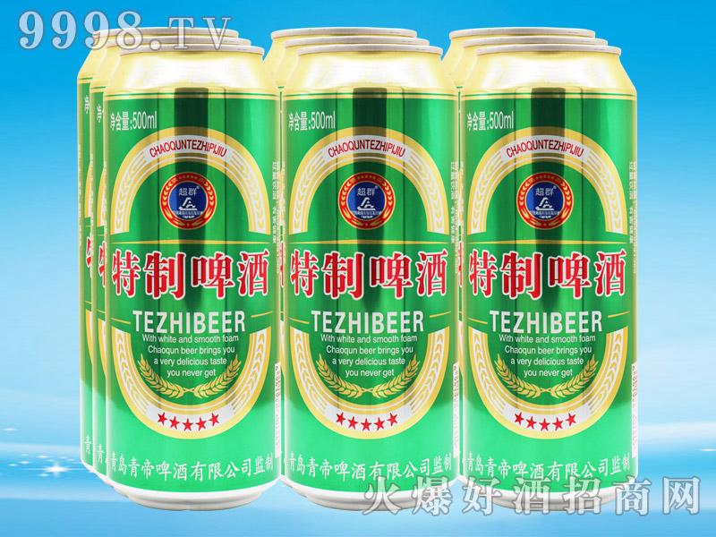 超群特制啤酒500ml×9罐