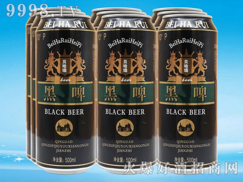 贝哈瑞黑啤500ml×9罐