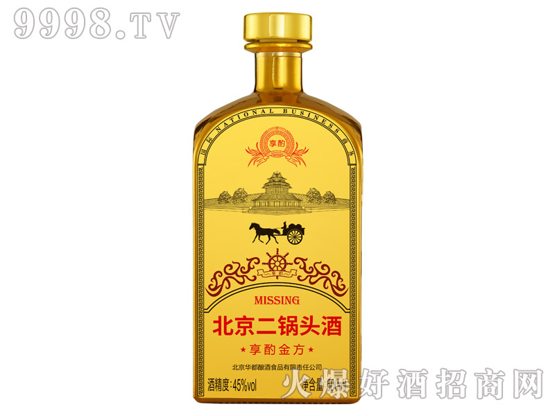 北京二锅头酒享酌金方