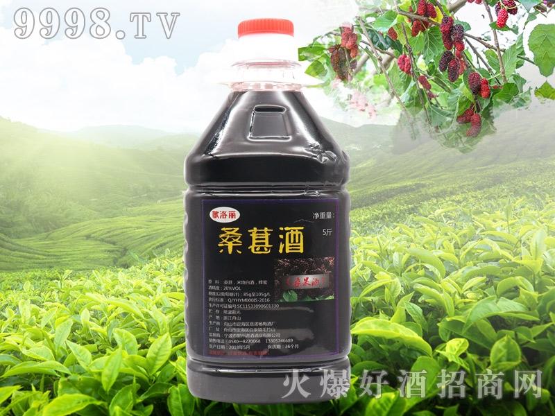 哥歌桑葚酒2.5L