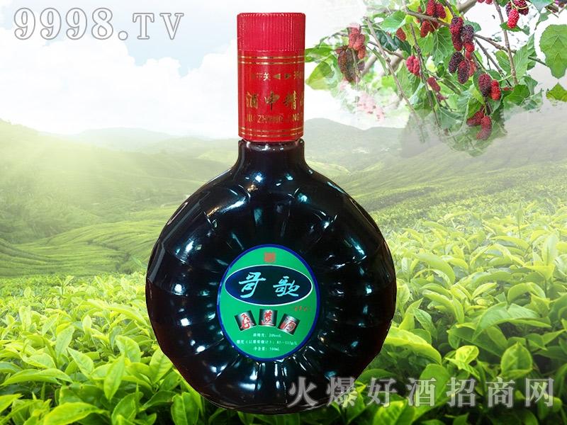 哥歌桑葚酒