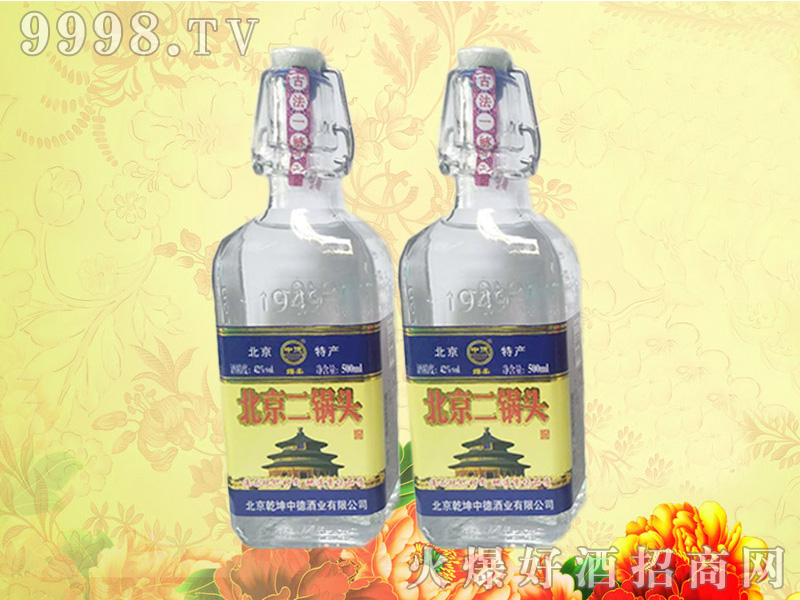 中德北京二锅头方瓶蓝标