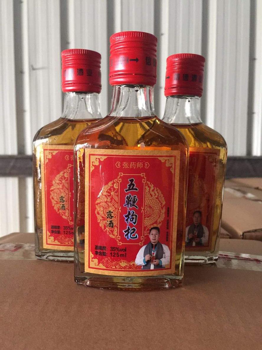 张药师五鞭枸杞酒全国招商