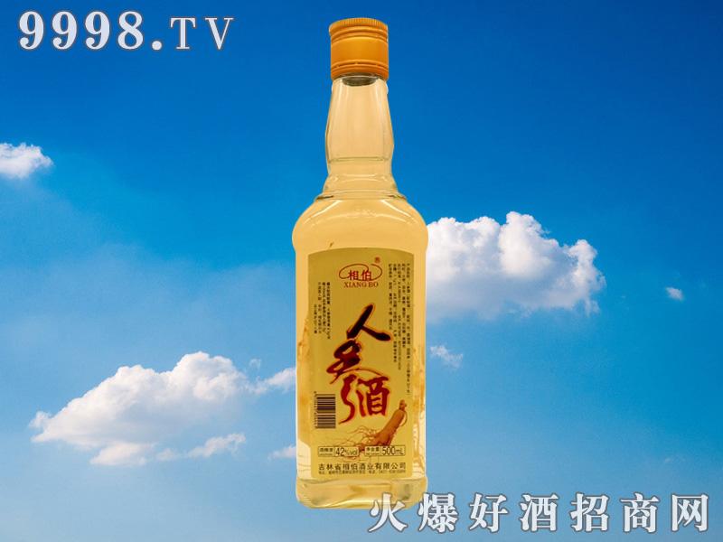 相伯人参酒42度500ml(10)
