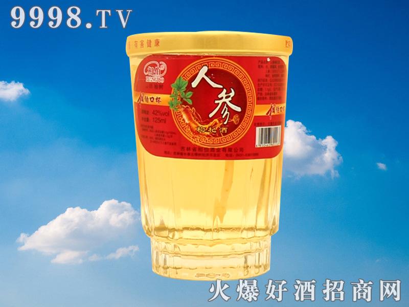 相伯人参枸杞酒42度125ml(1)
