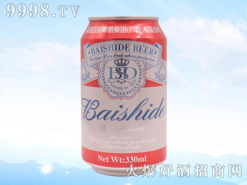 Baishide啤酒