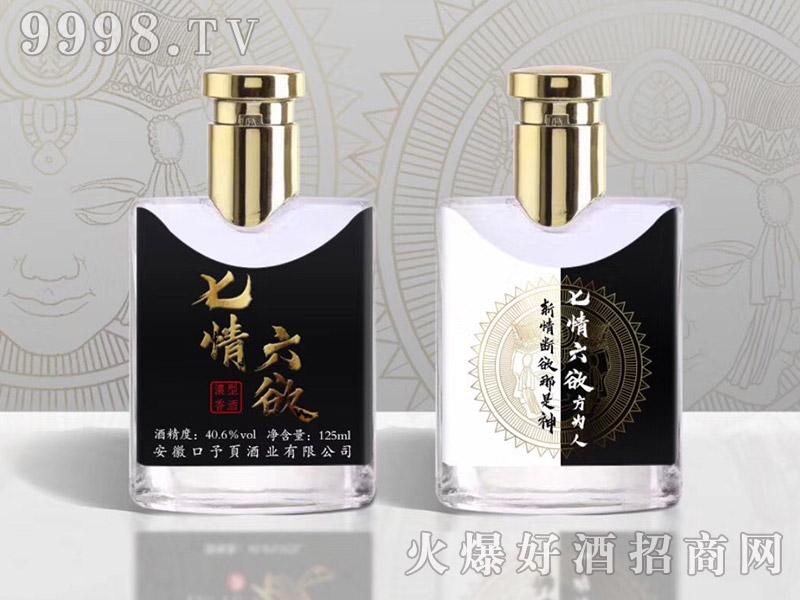 七情六欲酒-光瓶