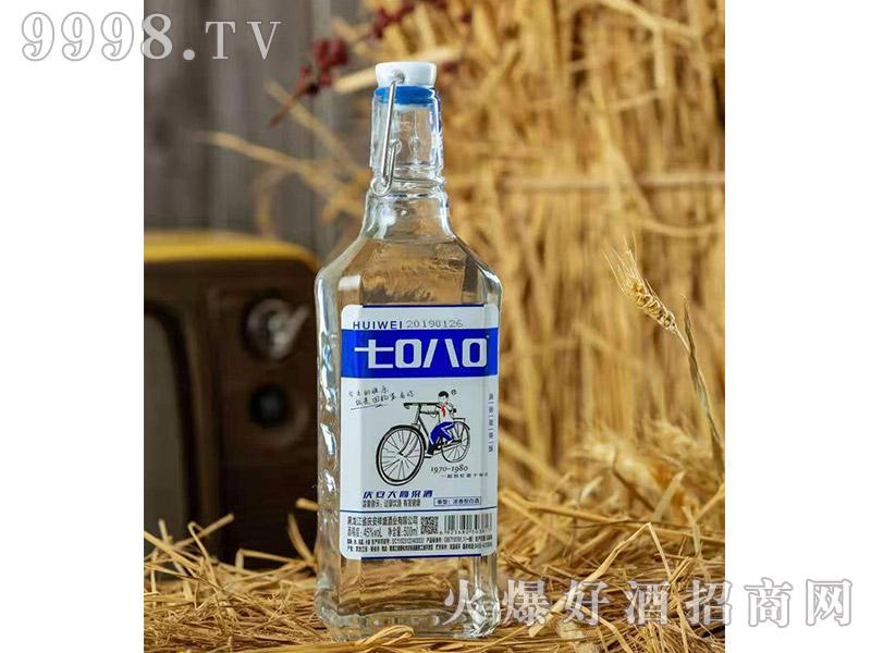 回味7080庆安大高粱酒