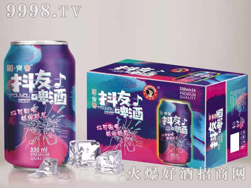 驿青春抖友啤酒330ml