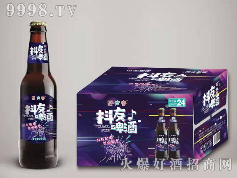 驿青春抖友啤酒236ml×24瓶