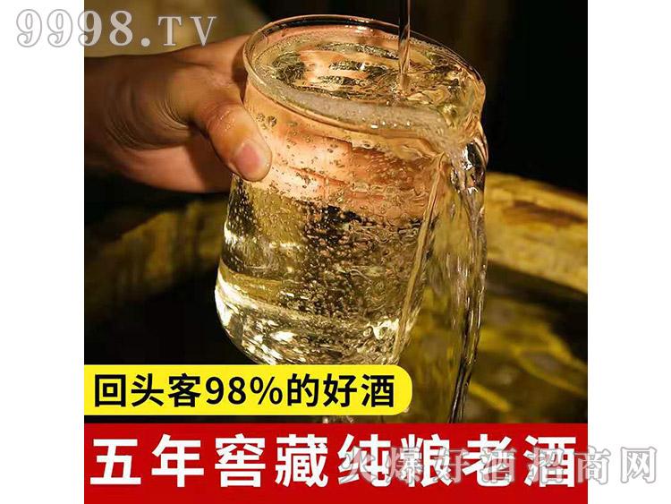 北粮村高粱酒・窖藏纯粮老窖