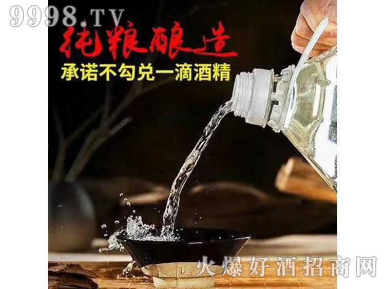 北粮村高粱酒・纯粮酿造