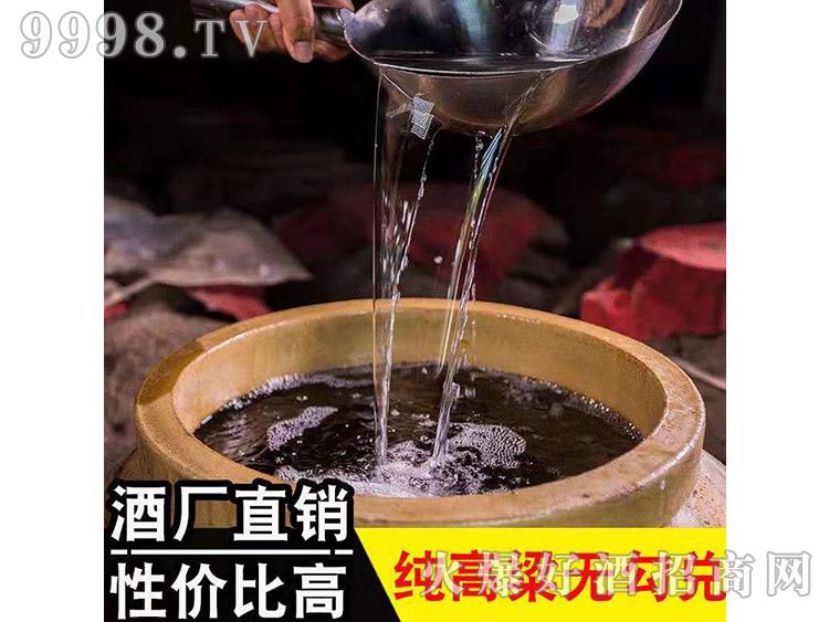 北粮村高粱酒・纯高粱无勾兑