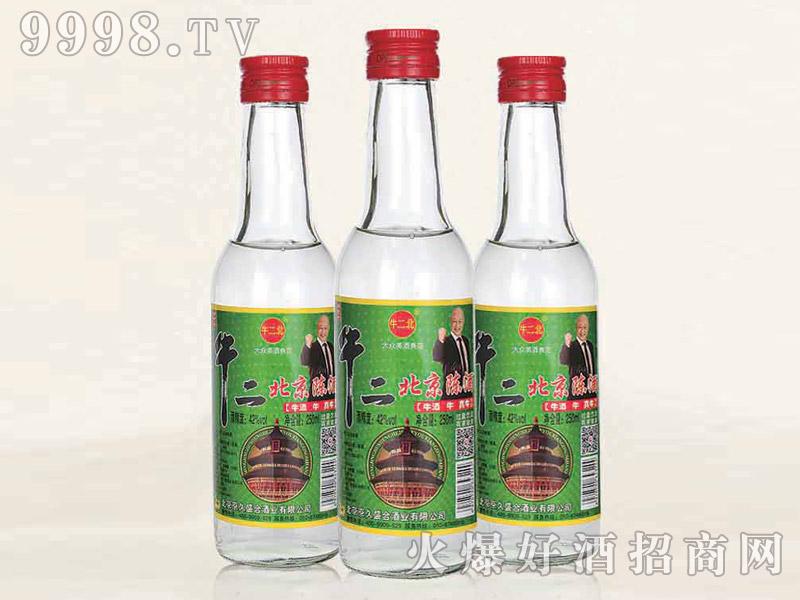牛二北京陈酿酒42°250ml浓香型白酒