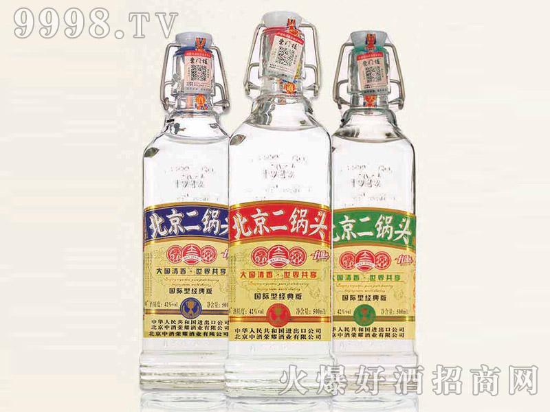 北京二锅头酒出口型小方瓶(经典版)42°500ml浓香型白酒