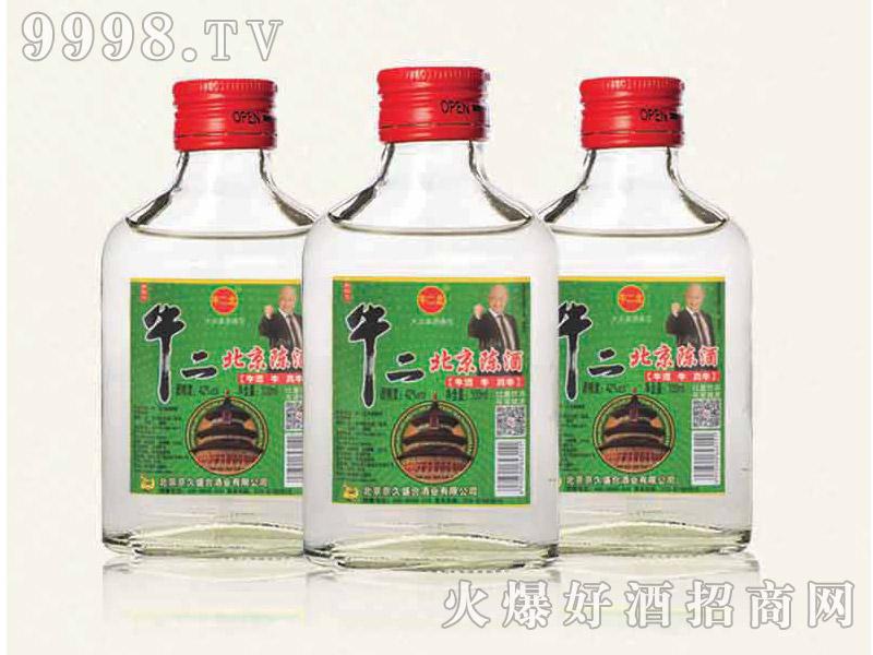 牛二北京陈酿酒42°100ml浓香型白酒