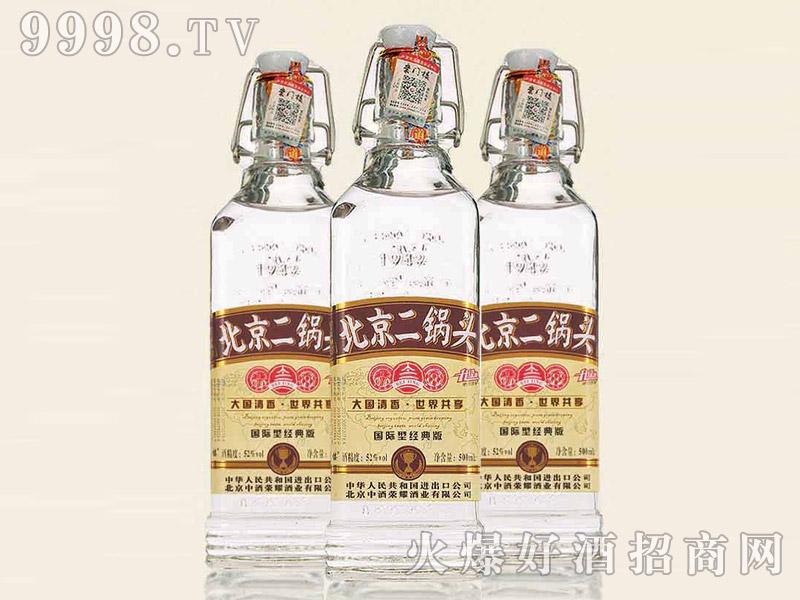北京二锅头酒出口型小方瓶52°500ml清香型白酒