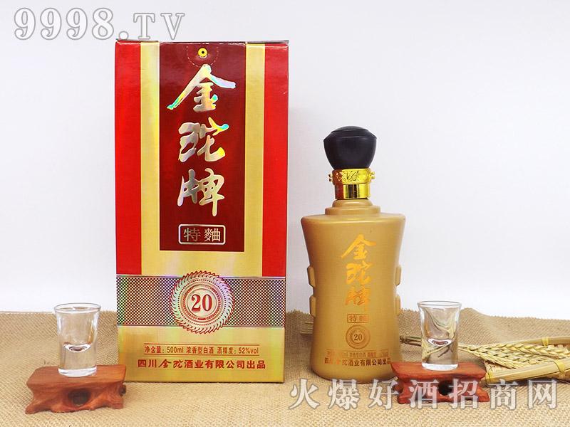 金砣牌特曲酒20 52°500ml浓香型白酒