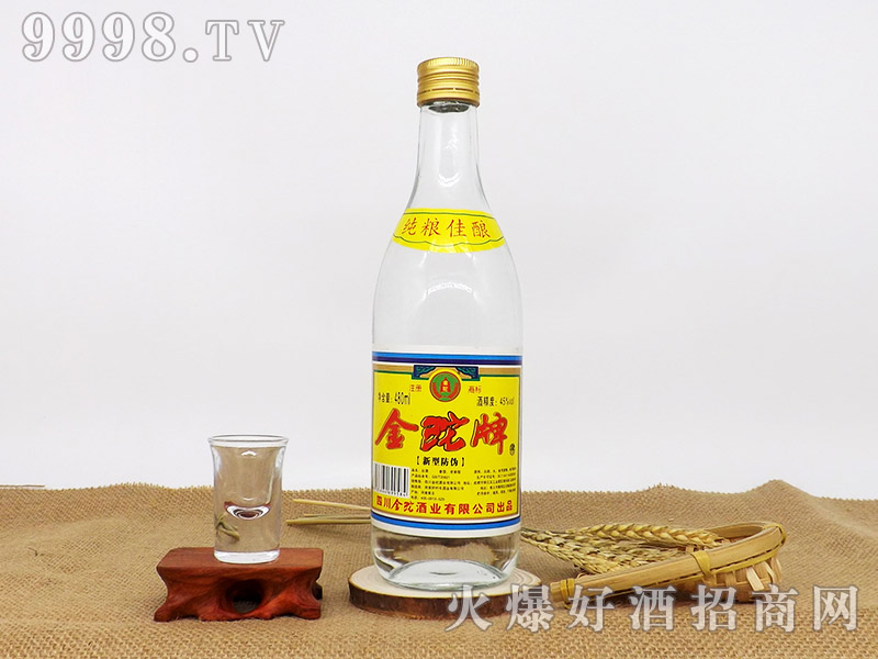 金砣牌酒新型防伪45°480ml浓香型白酒