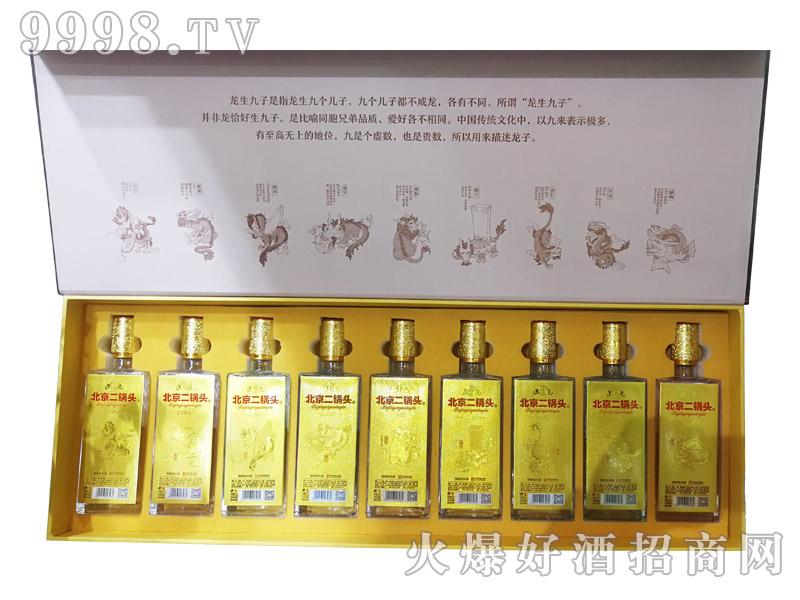 永丰牌北京二锅头酒和顺金色系列礼盒